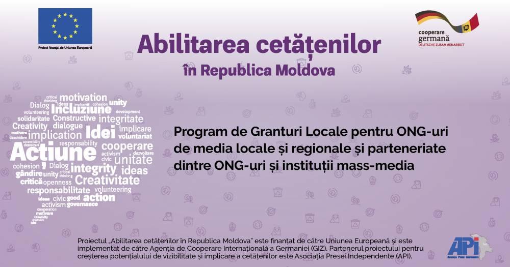 Программа ЕС в области местных грантов, СМИ и коммуникации объявляет окончательные результаты процесса отбора